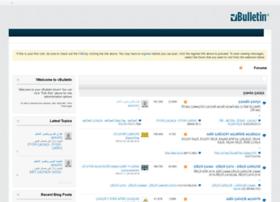 kazamiza.com