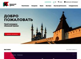 kazan-kremlin.ru