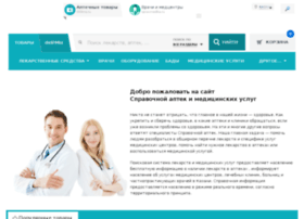 kazan.003ms.ru