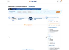 kazan.4tochki.ru