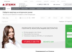 kazan.etagi.com