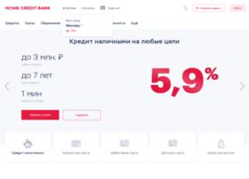 kazan.homecredit.ru