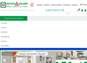 kazan.id-mebel.ru