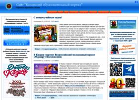 kazanobr.ru
