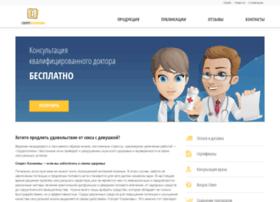kazanovasekret.com