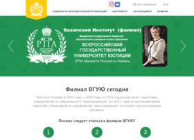 kazanrpa.ru
