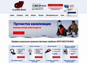 kazansb.ru