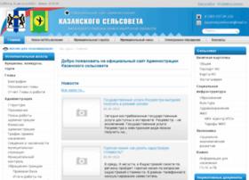 kazanskogo.ru