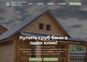 kazansrub.ru