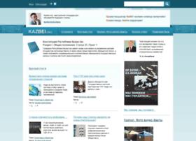 kazbei.org