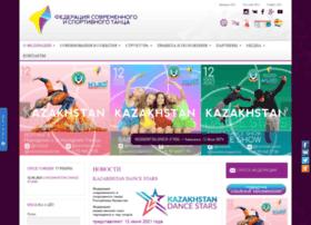 kazdancesport.kz