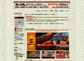 kaze-komachi.com