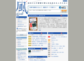 kaze.shinshomap.info