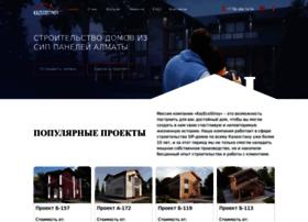 kazecostroy.kz