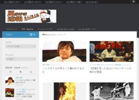 kazesoku.com