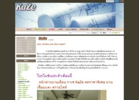 kazewindow.com