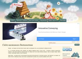 kazkar.info