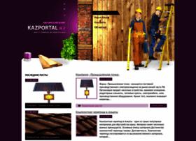 kazportal.kz