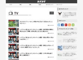 kazu-log.com