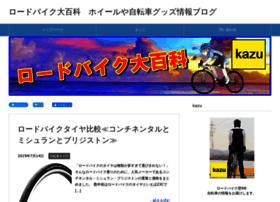 kazupan.com
