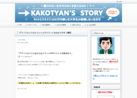kazuya01.com