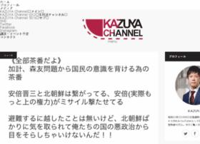 kazuyahkd.com