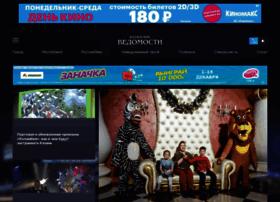 kazved.ru