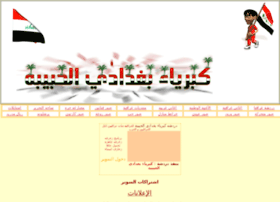 kb-baghdadi.com