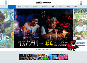 kbc.co.jp