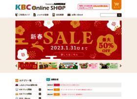 kbcshop.jp
