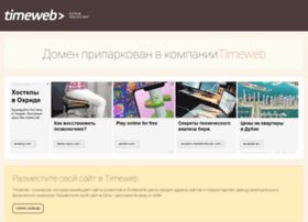 kbkc.ru
