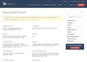 kbrus.cs-cart.com