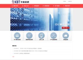 kbtelecom.net.tw