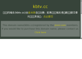 kbtv.cc