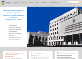 kbuapa.kharkov.ua