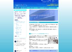 kc-clinic.jp