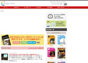 kcc-net.co.jp
