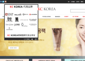 kckorea.com.hk
