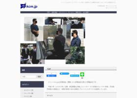 kcm.jp
