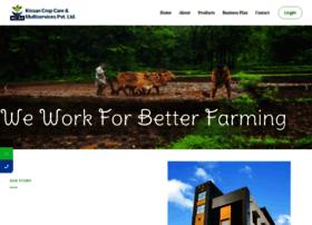 kcmagroindia.com