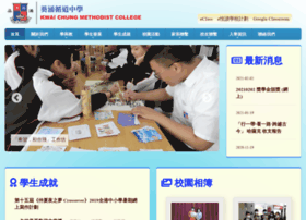 kcmc.edu.hk