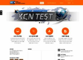 kcntest.co.kr