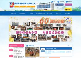 kcobaps2.edu.hk