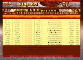 kcq.com
