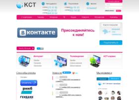 kct.net.ua