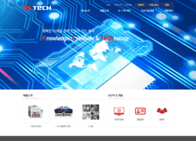 kctech.co.kr