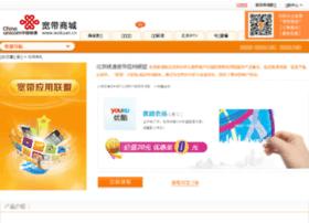 kd.bbn.com.cn