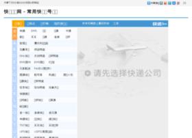 kd.ichexian.net