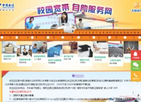 kd.wuhan.net.cn