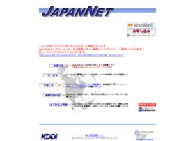 kdd.net